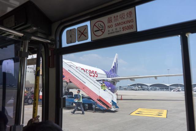 香港エクスプレスで行く、香港マカオ旅行記-361.jpg