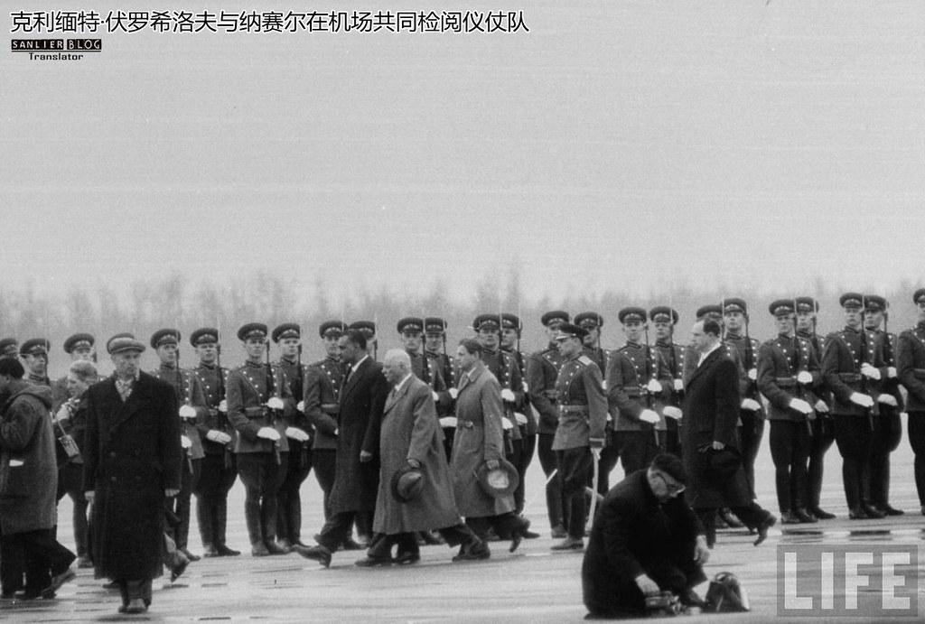 1958纳赛尔访苏05