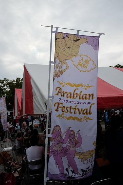 Arabian Festibal 2016