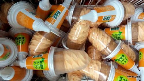 Yubari Melon Ice Cream