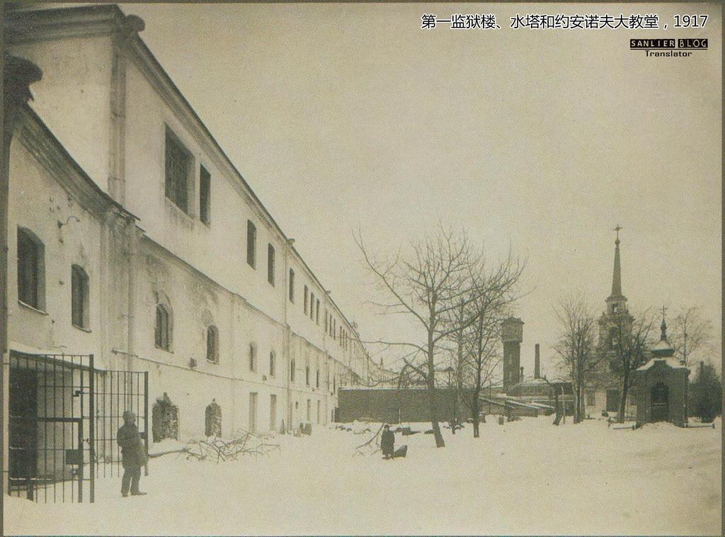 革命前的奥列舍克要塞17