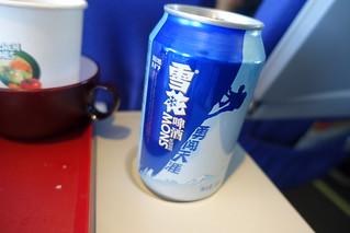 ZH9066便のビール。