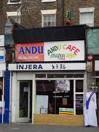 Andu Cafe, Dalston, London E8