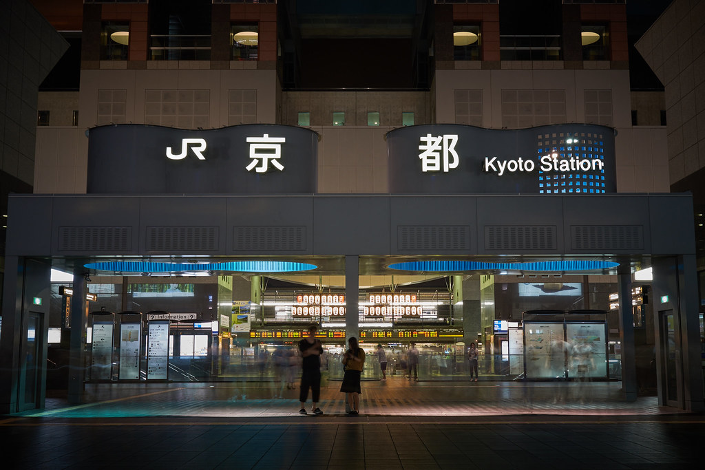 Kyoto station at night 夜の京都駅