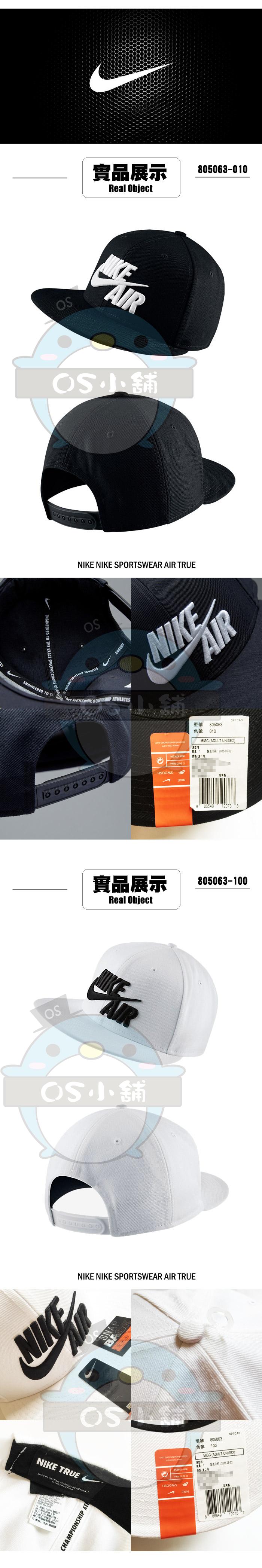 805063-LOGO