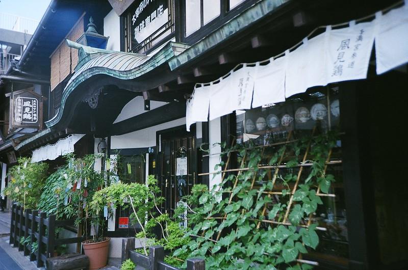 風見鶏 / 喫茶店 / 大宰府天満宮 参道