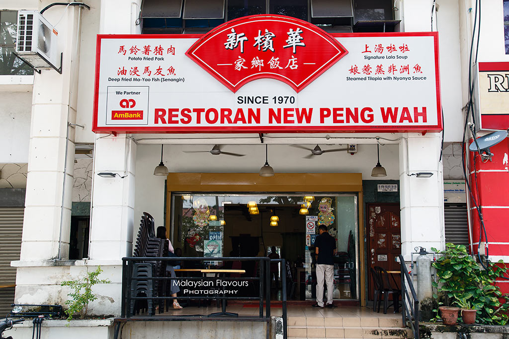 New Peng Wah Chinese Restaurant