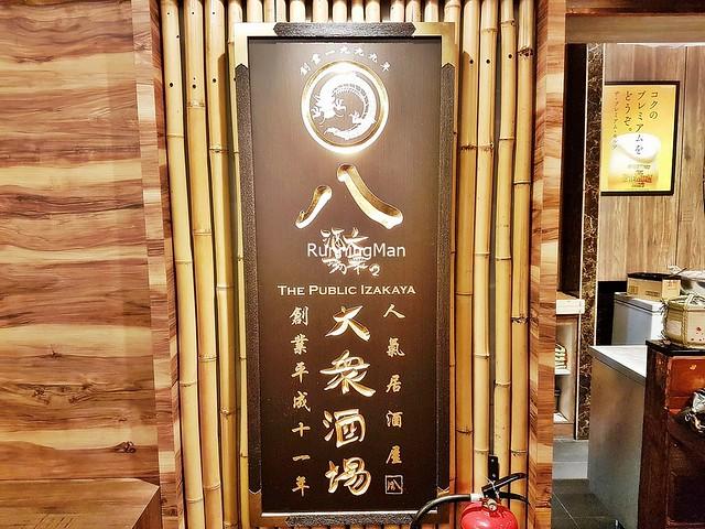The Public Izakaya By Hachi Signage