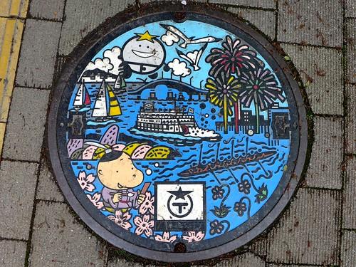 Otsu Shiga, manhole cover 3 (滋賀県大津市のマンホール3)