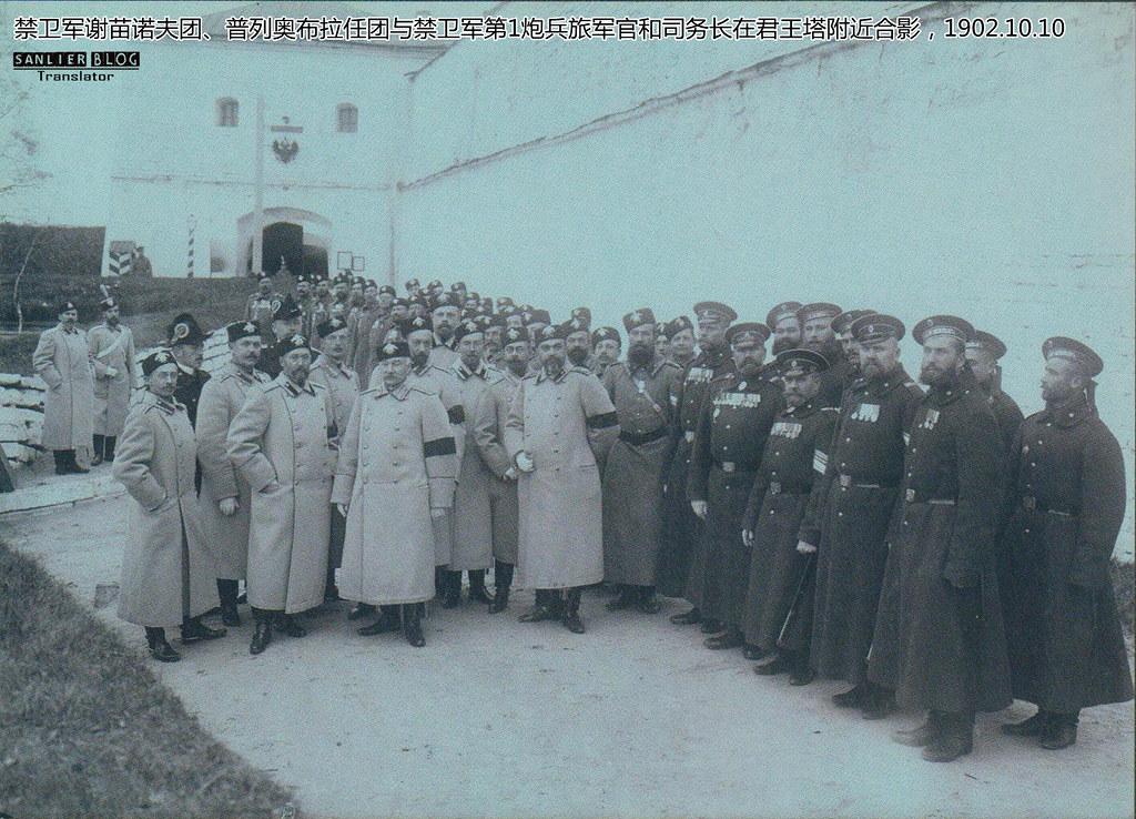 革命前的奥列舍克要塞07