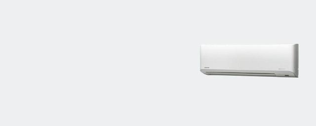 Vendita Online Ricambi Climatizzatori Fissi Samsung