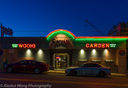 Woomi Garden