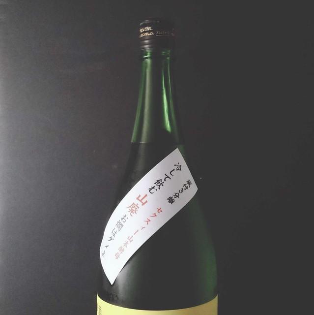 Yamamoto Sunshine yellow (bottle neck)