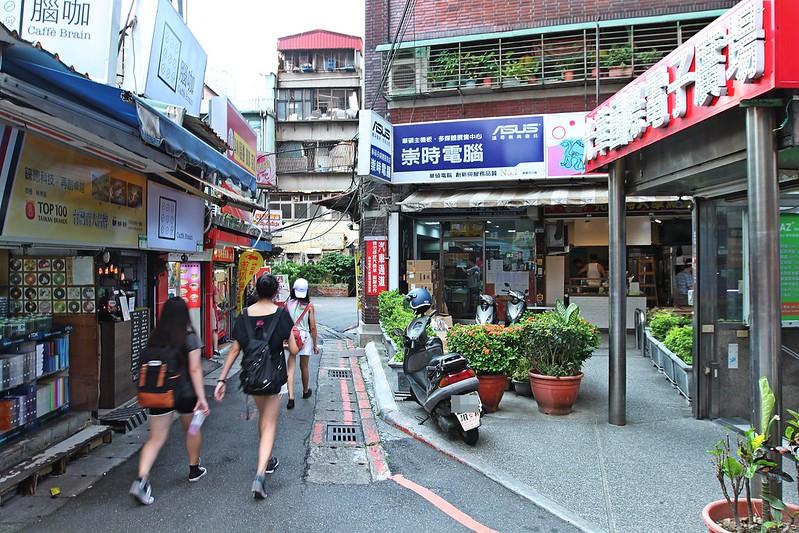 台北美食-八德商圈-轟炸雞排 (7)