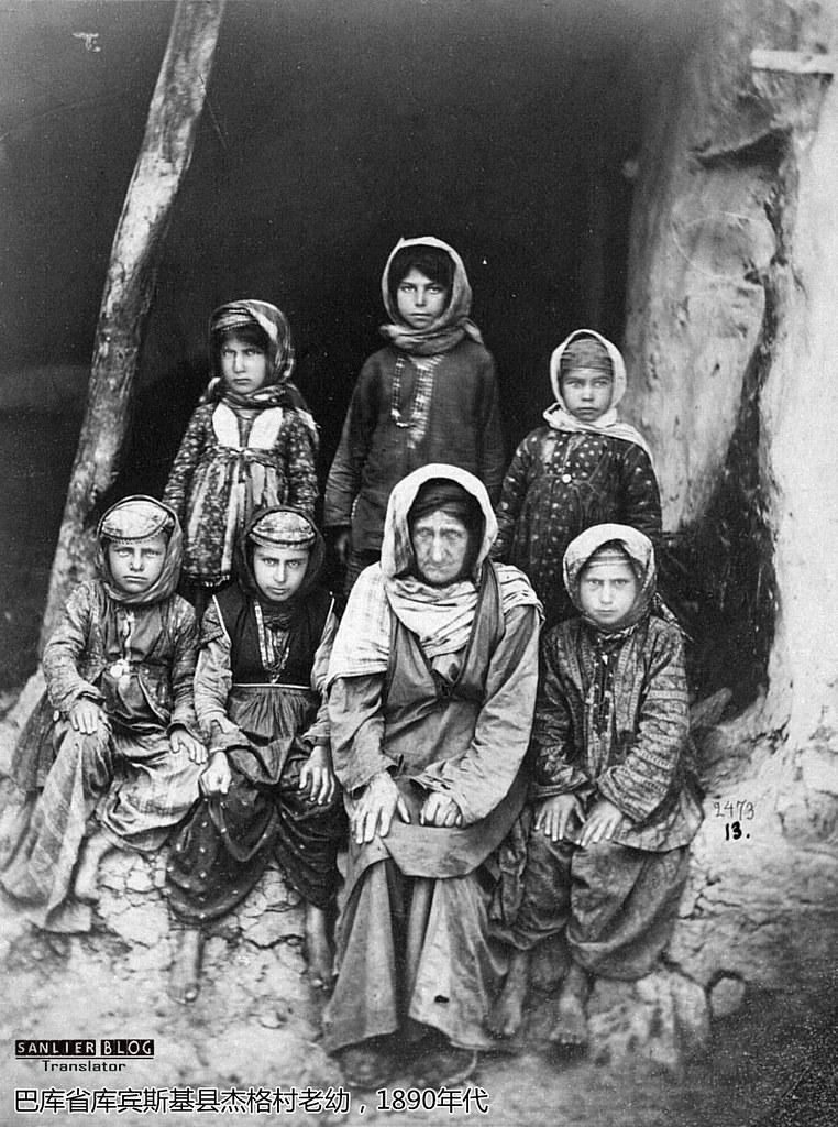 叶尔马科夫民族志摄影12