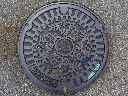 Asahi Toyama, manhole cover (富山県朝日町のマンホール)