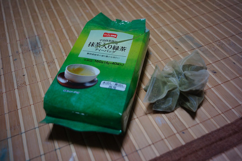 "Tea Bags Green Tea with ""UJI MATTYA"""