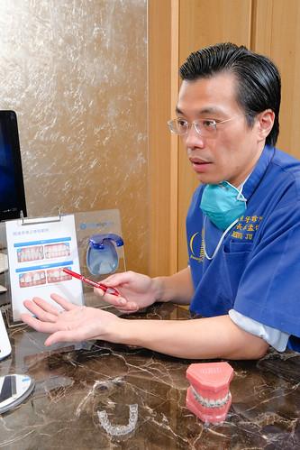 感謝台南遠東牙醫開啟了我的另一扇窗,牙齒矯正(透明戴蒙)讓我變得不一樣 (8)