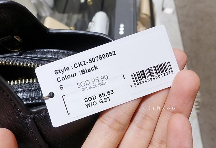 20 新加坡必買平價精品 Charles & Keith 小CK