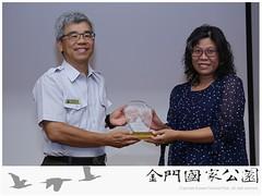105年度民宿暨賣店金質銀質頒獎-07