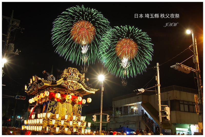 日本花火攝影旅行