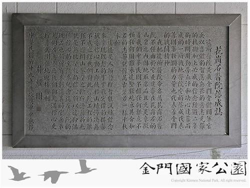 花崗石醫院-03
