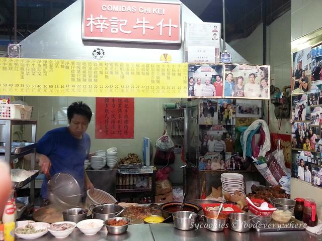 7.A taste of Macau at The Mercado De S.Domingos Municipa Complex
