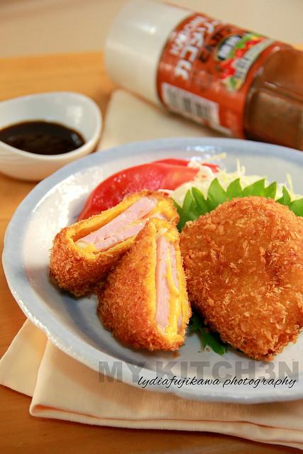 Ham Cutlet