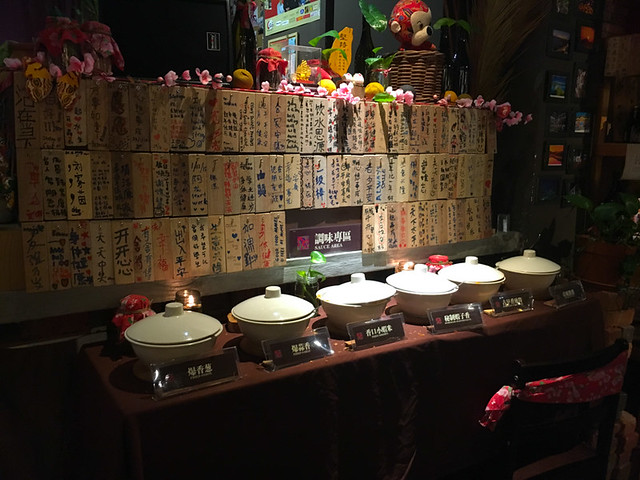 taifeng-taiwanese-hotpot-sauces