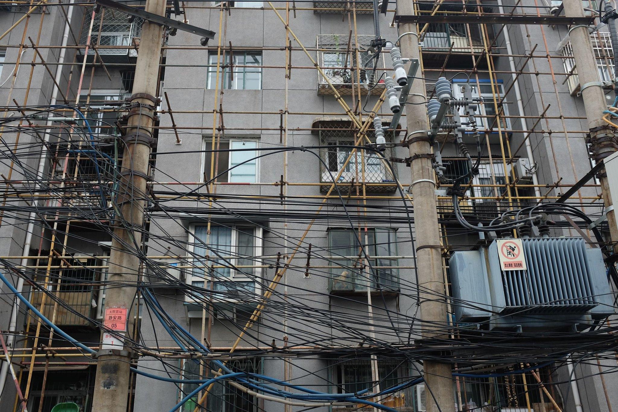 Strom und so (2)