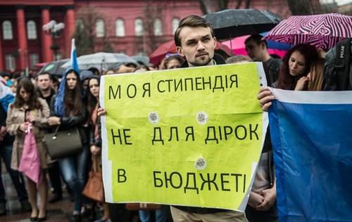 протести через стипендии