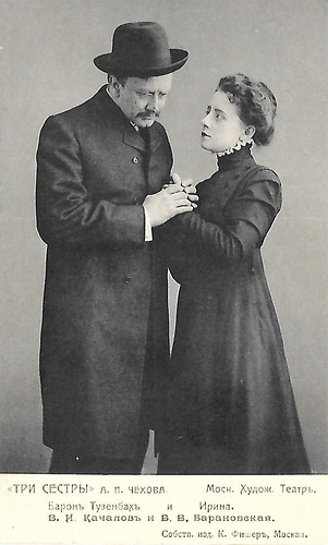 Vasali Kachalov and Vera Vsevolodovna Baranovskaya in Three Sisters