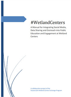 WetlandCenters