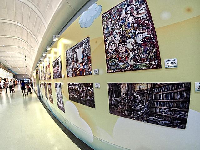 Artsy Walls