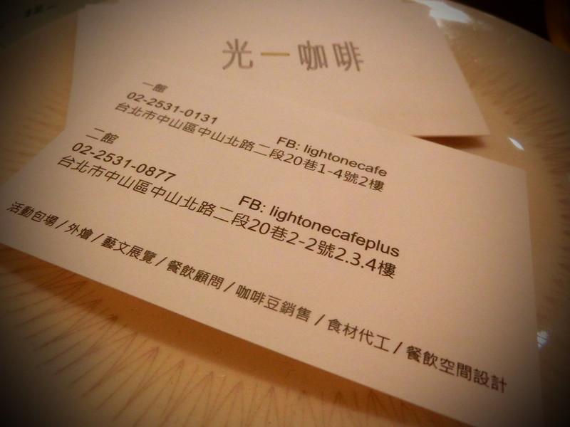 光一咖啡-台北主題咖啡館-17DocInTaipei (5)