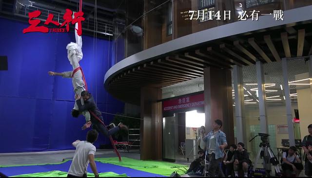 Three movie action scene