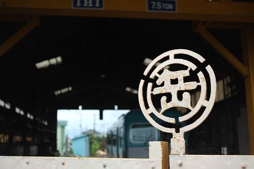 岳南鉄道整備工場