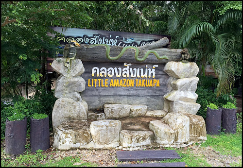 Little Amazon Tour - Entrance