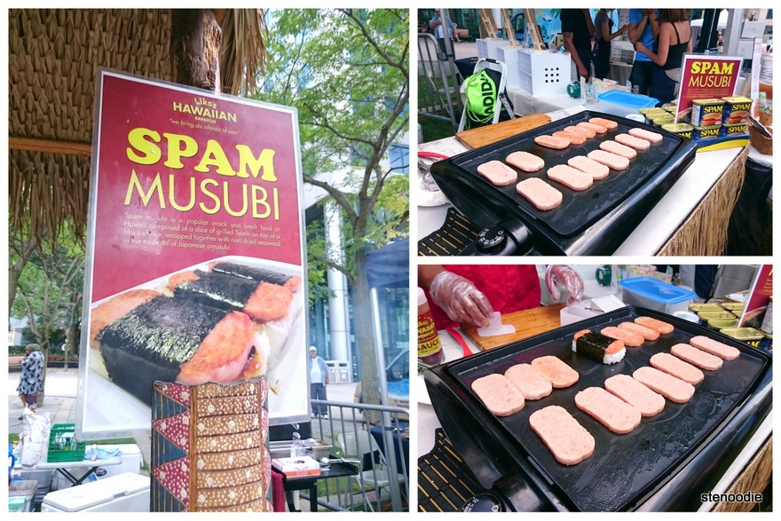 Liko's Hawaiian Barbecue Spam Musubi