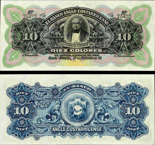 10 Colon Kostarika 1911, špeciálne vydanie